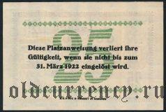 Швайнемюнде (Swinemünde), 25 пфеннингов 1920 года
