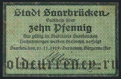 Саарбрюккен (Saarbrücken), 10 пфеннингов 1919 года