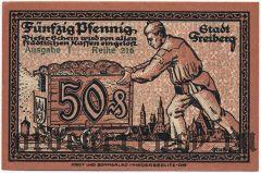 Фрайберг (Freiberg), 50 пфеннингов 1918 года