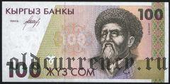 Киргизия, 100 сом 1994 года