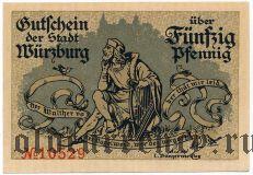 Вюрцбург (Würzburg), 50 пфеннингов