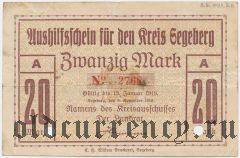 Зегеберг (Segeberg), 20 марок 1918 года