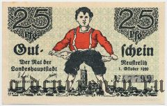 Нойштрелиц (Neustrelitz), 25 пфеннингов 1920 года