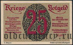 Гайслинген (Geislingen), 25 пфеннингов 1918 года