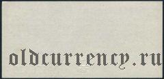 Данциг, 10 пфеннингов 1916 года