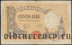 Италия, 100 лир 1942 года