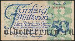 Фрайталь (Freital), 50.000.000 марок 1923 года