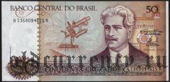 Бразилия, 50 крузадо (1986) года