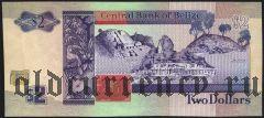 Белиз, 2 доллара 1990 года