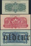 Чехословакия, 1, 5, 20, 100, 500, 1000 крон 1944 года. Образцы