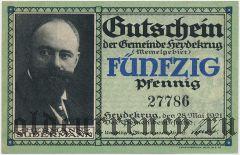 Шилуте (Heydekrug), 50 пфеннингов 1921 года