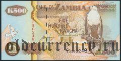 Замбия, 500 квача 1992 года