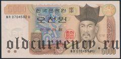 Корея Южная, 5000 вон (1983) года
