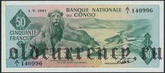 Конго, 50 франков 1961 года
