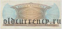 Конго, 100 франков 1964 года