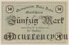 Баден-Баден (Baden-Baden), 50 марок 1918 года