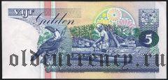 Суринам, 5 гульденов 1998 года