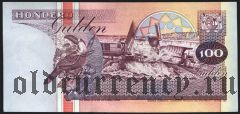 Суринам, 100 гульденов 1998 года
