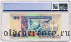 Белиз, 100 долларов 1997 года.В слабе PCGS 66