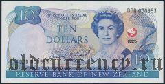 Новая Зеландия, 10 долларов 1990 года. Cер: DDD