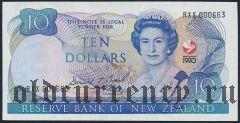 Новая Зеландия, 10 долларов 1990 года. Cер: RXX
