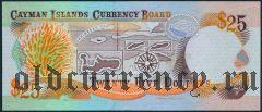 Каймановы Острова, 25 долларов 1996 года