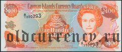 Каймановы Острова, 100 долларов 1996 года