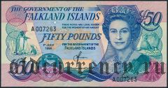 Фолклендские острова, 50 фунтов 1990 года