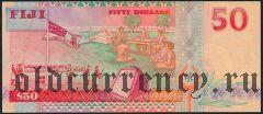 Фиджи, 50 долларов (1996) года