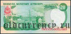 Бермуды, 20 долларов 1997 года