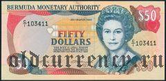 Бермуды, 50 долларов 1995 года