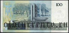 Бразилия, 100 крузадо (1987) года