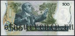 Бразилия, 500 крузадо (1988) года