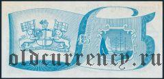 Святая Елена, 5 фунтов (1976) года
