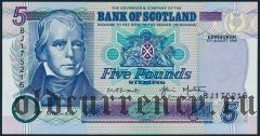 Шотландия, 5 фунтов 1998 года