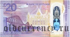 Шотландия, 20 фунтов 01.06.2019 года. На пластике