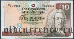 Шотландия, 10 фунтов 2000 года