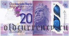 Шотландия, Clydesdale Bank, 20 фунтов 11.07.2019 года. На пластике