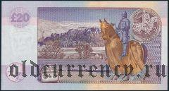 Шотландия, Clydesdale Bank, 20 фунтов 2003 года