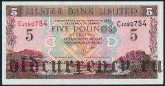 Северная Ирландия, Ulster Bank, 5 фунтов 2001 года
