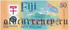 Фиджи, 5 долларов (2002) года