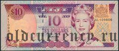 Фиджи, 10 долларов (1996) года