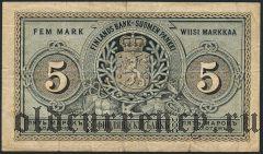 Русская Финляндия, 5 марок 1886 года