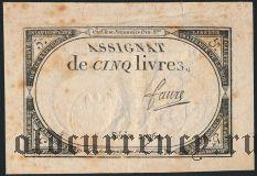 Франция, 5 ливров 1793 года. Подпись: FAURE