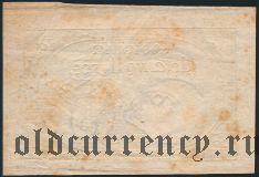 Франция, 5 ливров 1793 года. Подпись: GUINAND