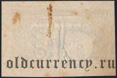 Франция, 5 ливров 1793 года. Подпись: DUTOUR