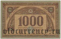Грузия, 1000 рублей 1920 года, с водяным знаком