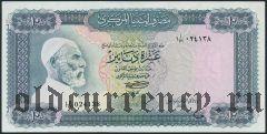 Ливия, 10 динаров (1972) года
