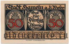 Хамельн (Hameln), 50 пфеннингов 1918 года