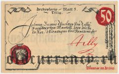 Мюльхаузен (Mühlhausen), 50 пфеннингов 1921 года. Вар. 4